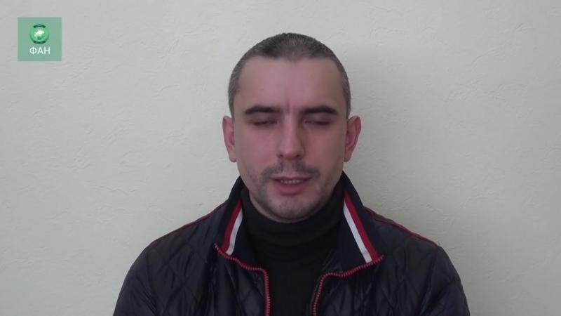 Месть за утерянное влияние_ киевские особисты сдали чекистам ДНР агента военной разведки Украины