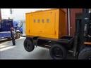 Starlight Mobile Trailer Diesel Generator 100KW 125KVA 50Hz 1500RPM