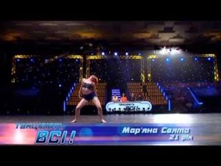 Марьяна Святая - Кастинг во Львове - Танцуют все 6 - 13.09.2013