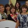 Бизнес-группа 003034 (Тольятти)