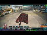 #Tank Force #Танки онлайн #Танковый шутер #Фармим серебро #Берем топ 1 в катках