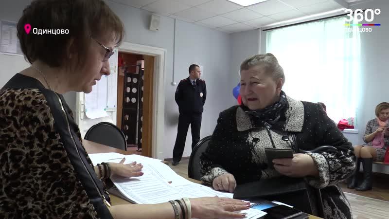 ВЫБОРЫ в совет депутатов