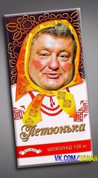"""Порошенко подписал три закона из """"безвизового пакета"""". По закону об  электронном декларировании продолжаются консультации с Еврокомиссией - Цензор.НЕТ 308"""