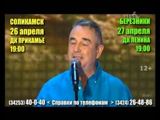 Анатолий Полотно и Федя Карманов!