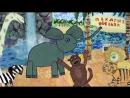 Про слона пельменя 1