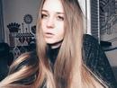 Мария Шатрова фото #4