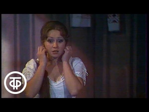 П.Чайковский Евгений Онегин. P.Tchaikovsky Evgeny Onegin. Mariinsky theatre (1984)