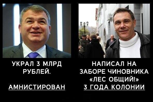 Аннексия Крыма Россией не может быть принята, - Туск - Цензор.НЕТ 8307