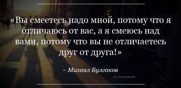 Не стойт не дооценивать каждого...
