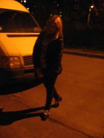 Вероника Еланская, 21 мая 1998, Харьков, id139329579