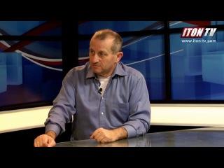 Израильский разведчик Яков Кедми- России не нужен Крым! - Эфир 04.03.2014