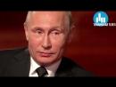 Путин спал с ружьём