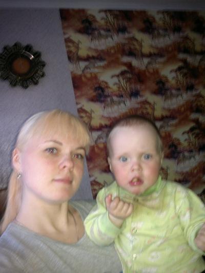 Оля Успенская, 14 июля 1990, Бийск, id137589643