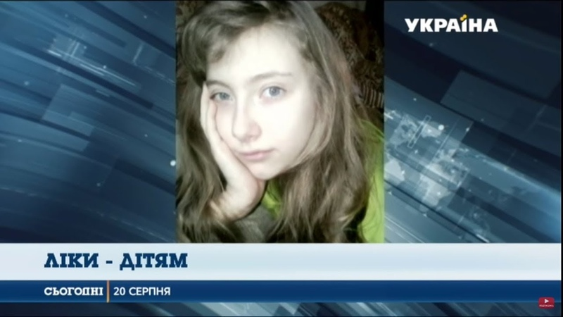 Гуманітарний Штаб Ріната Ахметова надає допомогу хворим на епілепсію