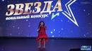 Звезда - Виринея Долиновская - Пи бью па