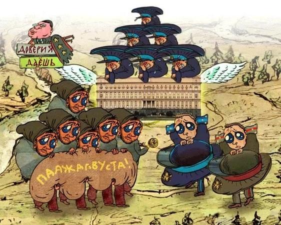 Московский романс о том, как ФСБшник и МВДшник получили взятку в 6 млн за незаконную постановку на учет