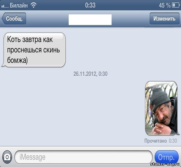 kinut-bomzha-na-layf