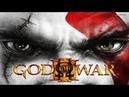 Начало,Посейдон и царство Аида God of War 3 on PS4