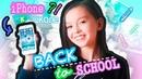 Мне Купили Новенький iPhone К Школе ! Ну или почти ! Покупки К Школе Back To School 2017