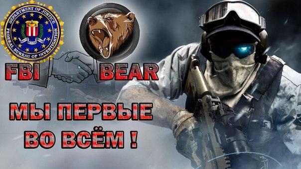 fbi картинки на аватарку: