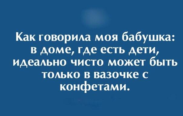 https://pp.vk.me/c7001/v7001796/16cac/7wVpywNSkB8.jpg