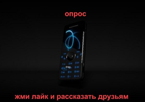 мегафон знакомства