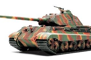 """32539 Tamiya Танк  """"Королевский тигр """" с башней Порше Масштаб 1/48.  Расширенный поиск."""
