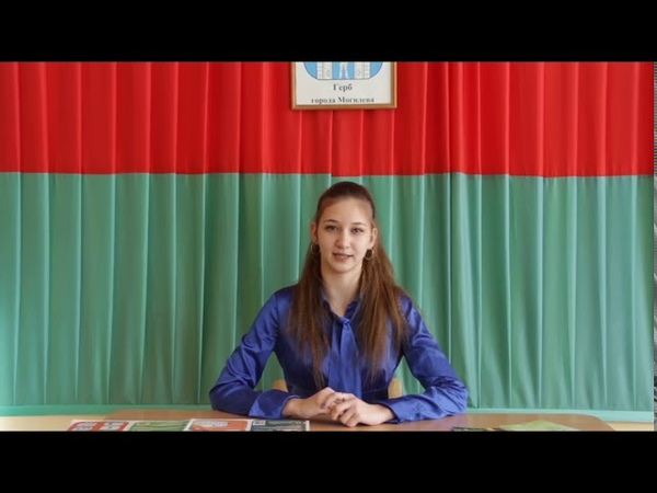 Тараканова Анна, Могилевская обл., г. Быхов