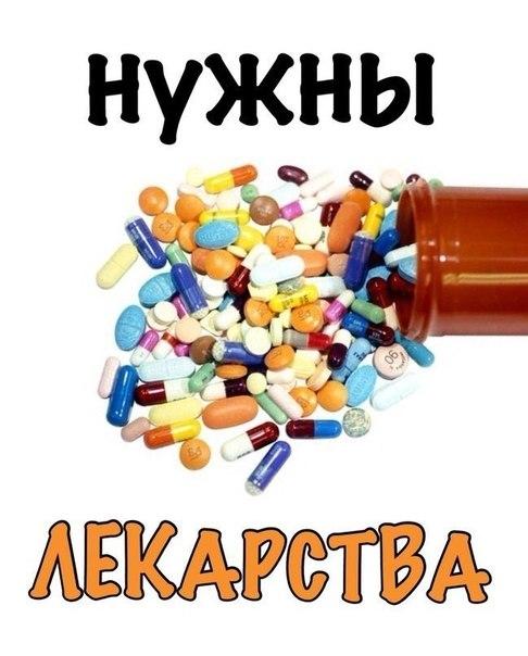 лекарства от глистов у взрослых народными средствами