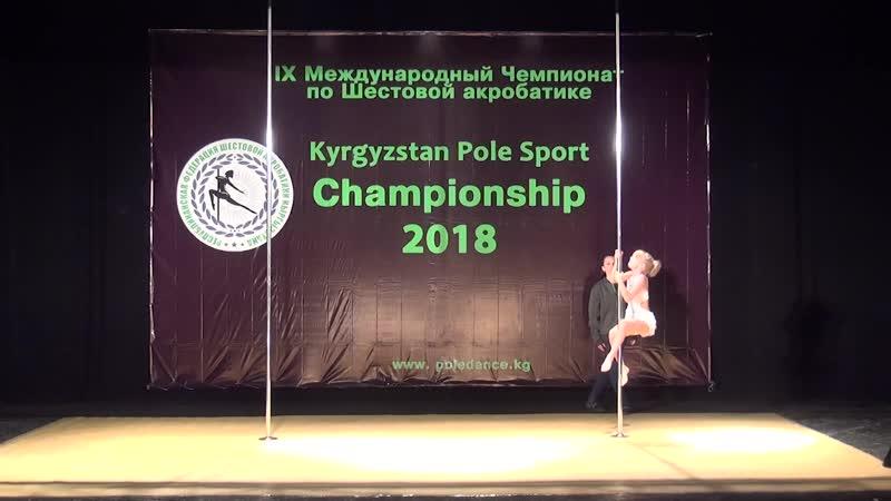 Борбат Варвара Дети 6 9 лет Kyrgyzstan Pole Sport Championship 2018