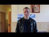 Анатолий Белый поздравляет Юрия Юлиановича