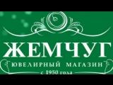 Новинки! Лимонные обручальные кольца! В ювелирном свадебном салоне 'ЖЕМЧУГ' - Оренбург, Кирова, 30 в продаже 297 видов уникальны