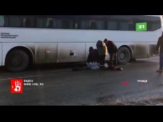 В Троицке 40-летняя женщина попала под колеса отечественной легковушки