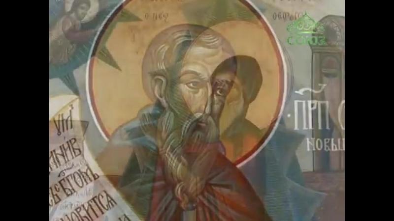 25 марта. Преподобный Симеон Новый Богослов