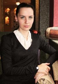 Nadegda Sakowitch