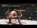 Kenichiro Arai Shotaro Ashino vs Jiro Kuroshio Masato Tanaka WRESTLE 1 2018 Tour Outbreak Day 2