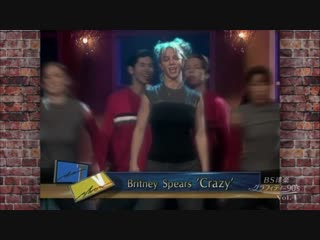 Britney Spears - (You drive me) Crazy (