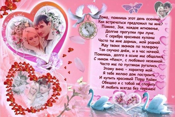 Поздравления с днем свадьбы трогательные от бабушки 72