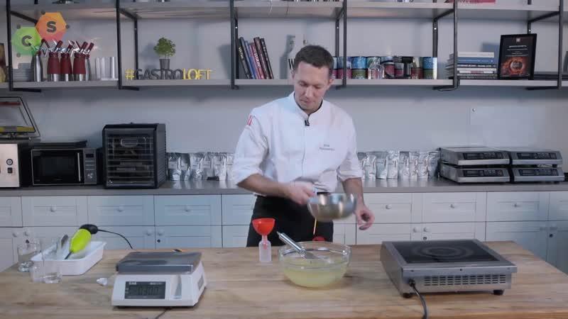 Лимонная Икра. Как сделать икру из лимонного сока и агара