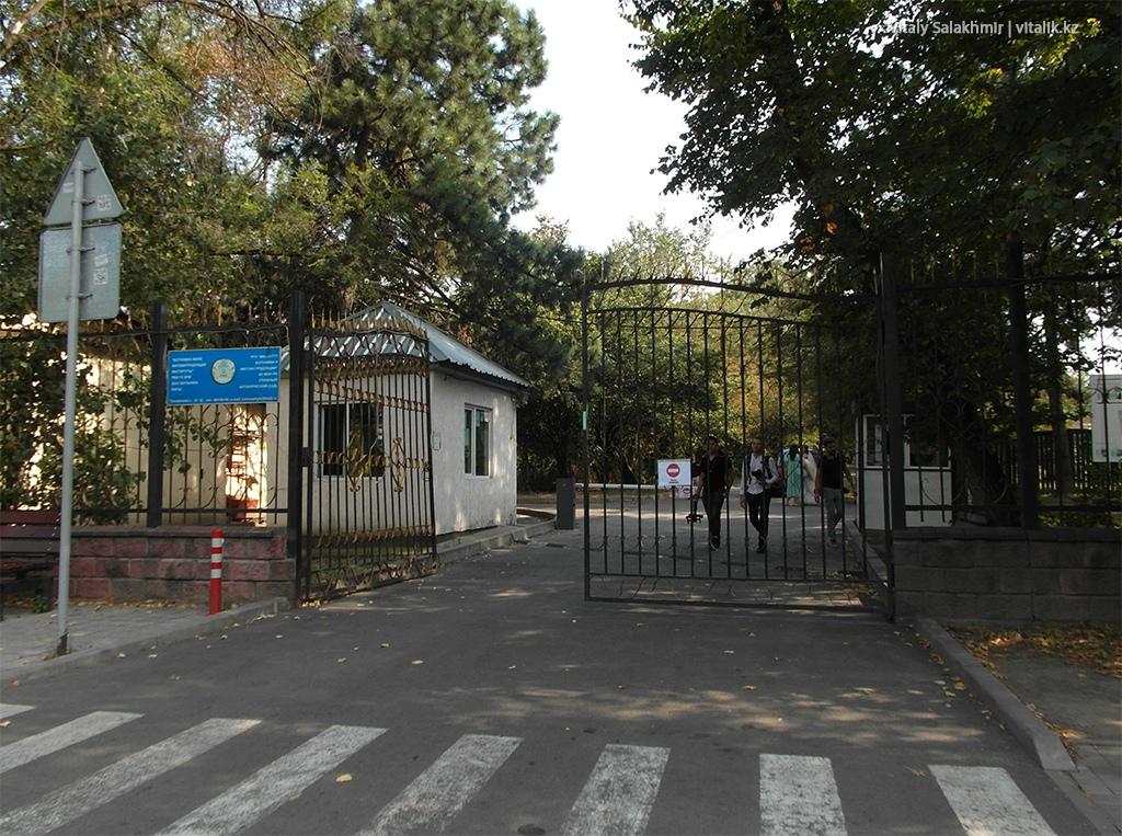 Ворота Ботанического сада Алматы 2018