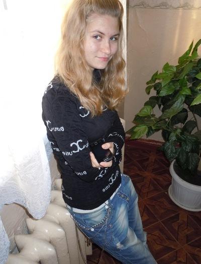 Елизавета Крамаренко, 20 апреля 1998, Запорожье, id73436339