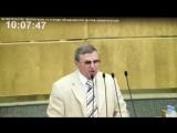 Олег Смолин разоблачает пенсионную реформу Медведева
