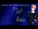 Things You Didn't Notice In Park JIMIN Try Not to Fangirl Fanboy Challenge HappyJiminDay