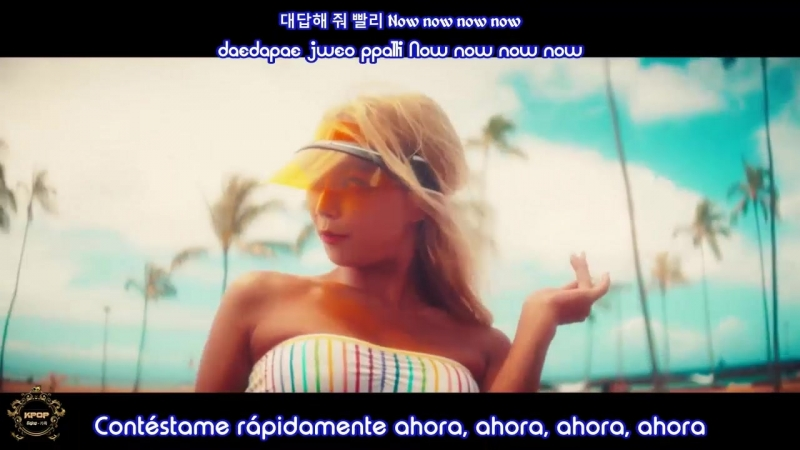 Hyolyn - Sea Sea - (Sub Español | Hangul | Roma)