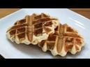 Belgian Sugar Waffles Easy Liege Waffle Recipe