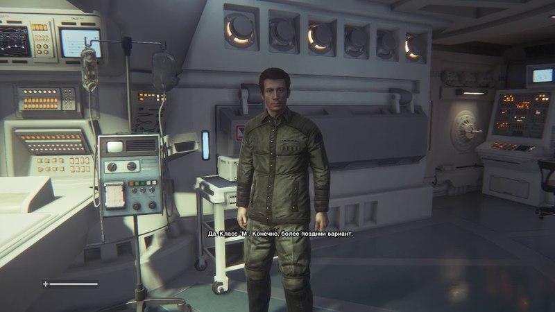 Alien Isolation Взлетаем 1