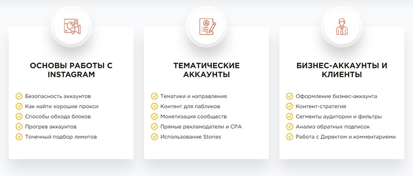 SocTool - революционная программа для Instagram. Всё в одном + уникальные функции!, 3 апр 2019, 13:57, Форум о социальной сети Instagram. Секреты, инструкции и рекомендации