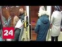 Задержан 17 летний москвич обстреливавший трамваи из пневматики Россия 24