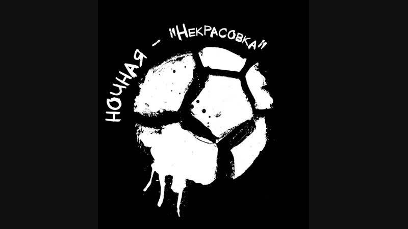 Galaxy - ФК Люберцы