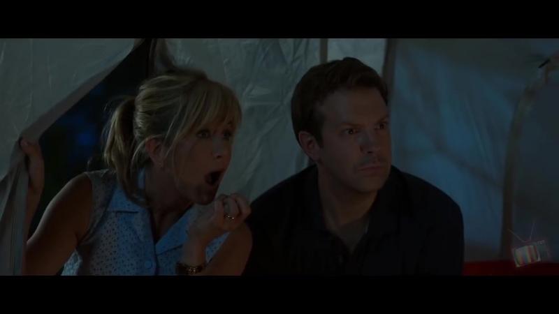 Роуз и Девид забрались в палатку к Фицджеральдам - Мы – Миллеры (2013) - Момент из фильма